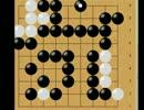 人生さんの囲碁入門講座(3) ~ これどっちが勝ってるかな? ~