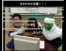 【R藤本】山崎まさよしの物真似【セロリ】