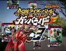 【ガンバライド】TVCMまとめ 1~003弾+α