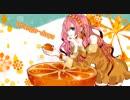【巡音ルカ】オレンジデイズ【オリジナル】
