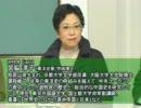 【宮脇淳子】中国問題に対峙するために[桜H23/1/13]