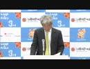 キム兄、板尾創路も参加!「第3回沖縄国際映画祭 記者会見」(2010.12.08)