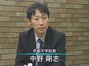 1/5【経済討論】TPPと世界経済の行方[桜H23/1/15]