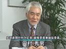 4/5【経済討論】TPPと世界経済の行方[桜H23/1/15]