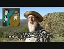 【ルパン三世 カリオストロの城】アリゾナの老人、お城を襲う(字幕版)