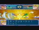 【実況】爆転シュートベイブレード 激闘!最強ブレーダー【その3】