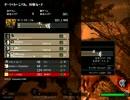 L4D2野良対戦動画 ゾンビと戯れようpart20