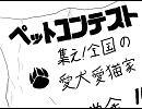 【手書き】地下猫 第4話【東方】
