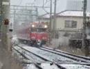 雪の日の名鉄「津島~日比野間」1月16日