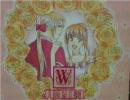 Wジュリエット Happy CD-BOX ドラマCD