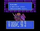 ナイトガンダム物語3 伝説の騎士団 第12回