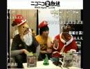 2010/12/24 オレ的ニコ生放送@刃「2010年ゲーム業界総括」その1