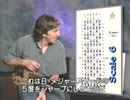 Allan Holdsworth - 10 Most Useful Scales(字幕)