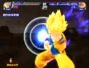 【DBZ】ドラゴンボールZ Sparking METEOR (Wii) 悟空vs魔人ベジータ