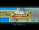 PSP『勇者30 SECOND』より 「Battle of THE GOD 9」