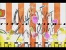 【ニコカラ】 マリオネットシンドローム(On vocal)