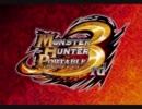 【モンスターハンターポータブル3rd】閃烈なる蒼光【BGM】