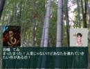 黒ひげが幻想入り~2章(旧)