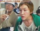 神聖かまってちゃん 2009.06.01 雑談配信