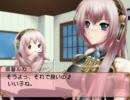 【巡音ルカ】ルカ姉さんのゲーム(動画)のTEST