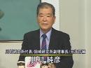【川村純彦】中国の軍拡といかに向き合う