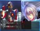 【幻想入り】東方夢英雄ー最終話・中篇ー