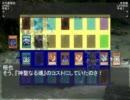 【遊戯王×東方】大会の帰りに幻想入り 第8話