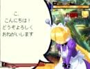 【MUGEN】作品別トーナメント 2011 part.25