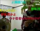 20110128-2暗黒放送Pミドリアン助川の正義のラジオジャンデルジャン放送2/3