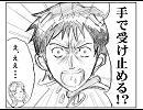 【爆熱戦記エヴァンゲリオン】_第拾弐話「