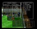【バグ】ドラゴンクエスト5.5 幻の花嫁 第1話 魔界への鍵【未婚】
