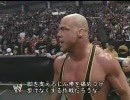 【WWE】(NoWayOut2006) カート・アングル vs アンダーテイカー 2/4【プロレス】