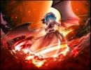 【東方ヴォーカル】 紅薔薇へ捧げる小夜曲 【Liz Triangle】 thumbnail