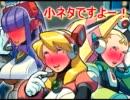 69マンSEエックス 小ネタMAD#11(ゼERO)