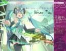 【歌ってみた】 メルト(3M MIX) 【リュンカ】
