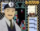Dr.ヒデヨシ 【右代宮秀吉×Dr.MARIO】 thumbnail