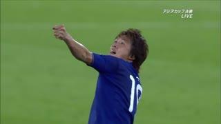 【アジアカップ2011決勝】ホラリラロで天