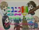 【☆ニコオケ☆】メドレー「ニコニコ動画CMY」を40人で演奏してみた