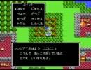 ◆ドラゴンクエストⅣの実況はじめました(冬)Part .28◆