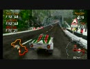 PSP SEGA RALLY REVO Alpine3 Track Lancia Stratos Drive