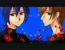 【のいる×嶽燐】ロミオとシンデレラ【合わ