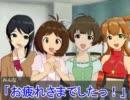 """""""アンバー家の館"""" 2011 最終回"""