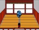 【がんばれゴエモン2】ボス戦【BGM】