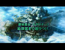【PSP®・3DS】「BLAZBLUE CONTINUUM SHIF