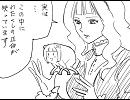【アイマス紙芝居】貴音の正体【レベルEパ