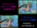 初音ミク ProjectDIVAArcade Version.A/Re