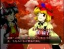 【東方】秋姉妹の七日間戦争(人気投票支援動画)