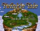 ツインクルテール BGMメドレー [ twinkle tale ]