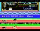 MSX ハイパーオリンピック