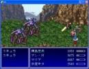 GS美神RPG リポート【34】 霊力結晶編Ⅱ